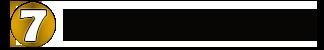 Логотип 50 Высота вар2